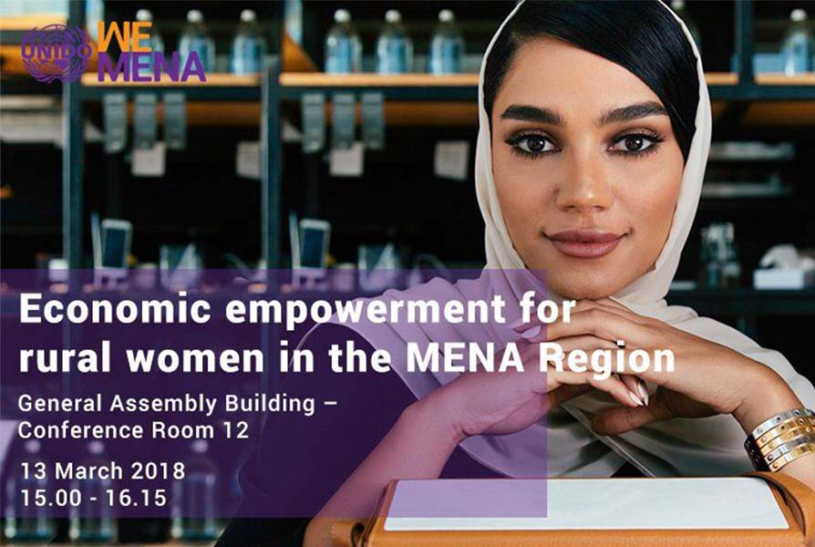 "Side Event on ""Economic empowerment for rural women in the MENA region"""