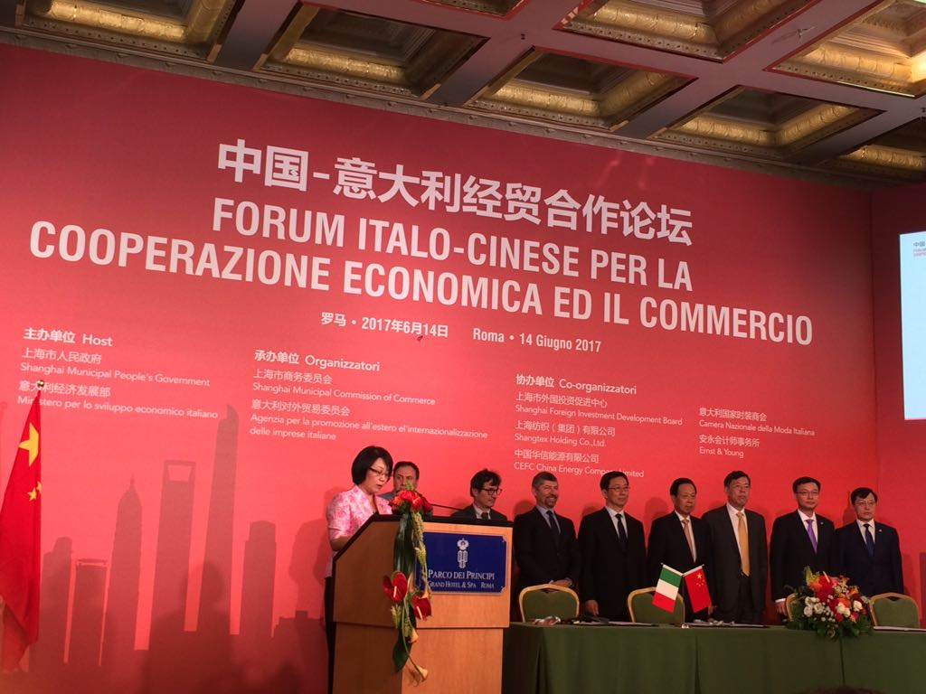 Italy-China Economic Cooperation and Trade Forum