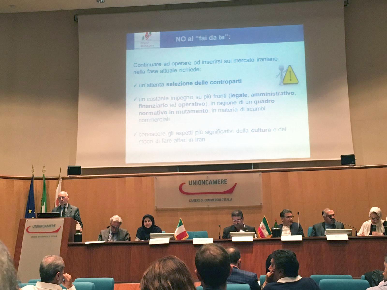 Business Forum con rappresentanti economici della regione Iraniana del Razavi Khorasan