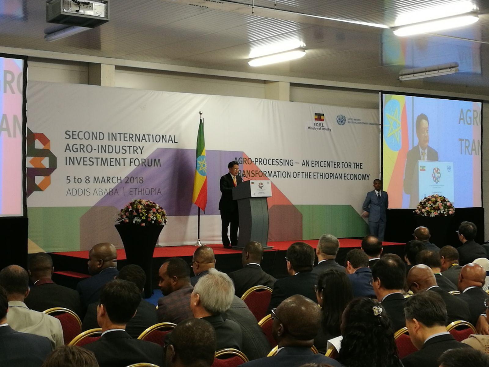 Secondo Forum sugli investimenti nell'Agro-Industria in Etiopia