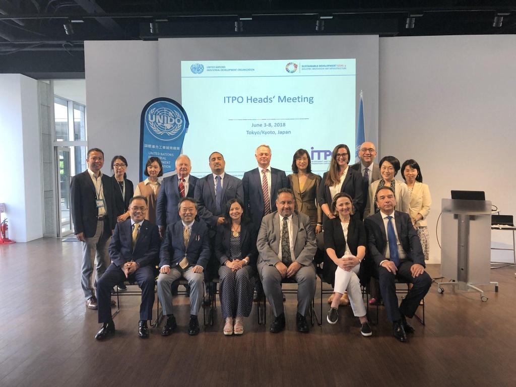ITPO Heads Meeting 2018