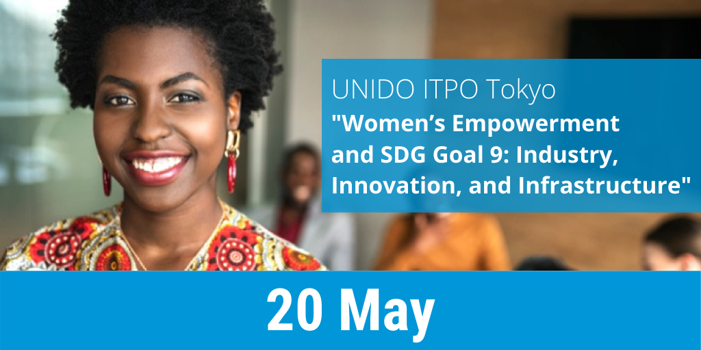 "ITPO Tokyo ""Women's Empowerment and SDG Goal 9: Industry, Innovation, and Infrastructure"""