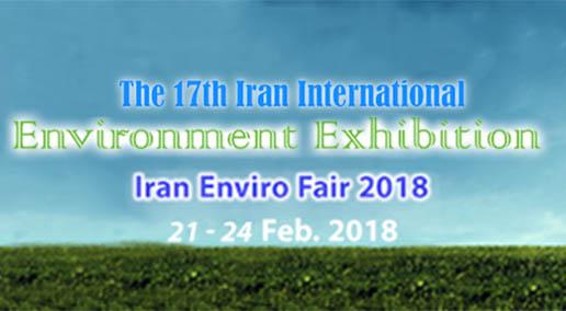 17th Iran International Environment Exhibition
