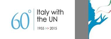 La sfida della Pace. L' Italia con le Nazioni Unite: 1945 - 2015